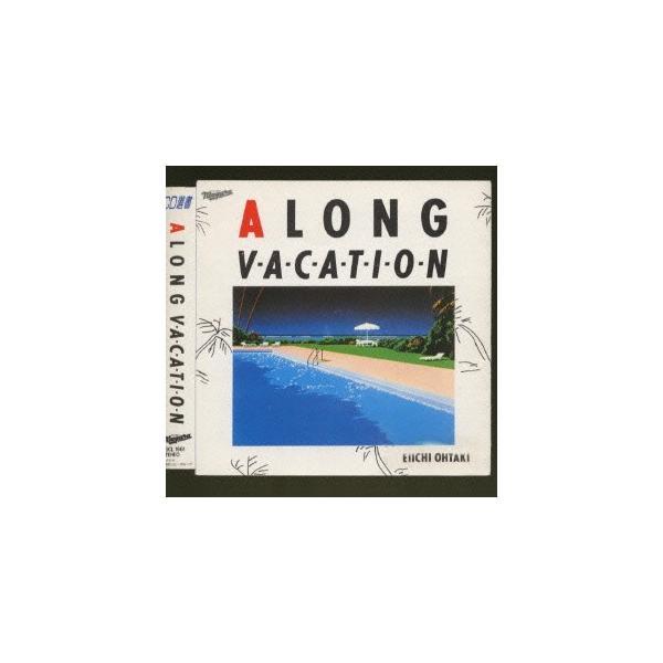 ALONGVACATION/大滝詠一(CD)