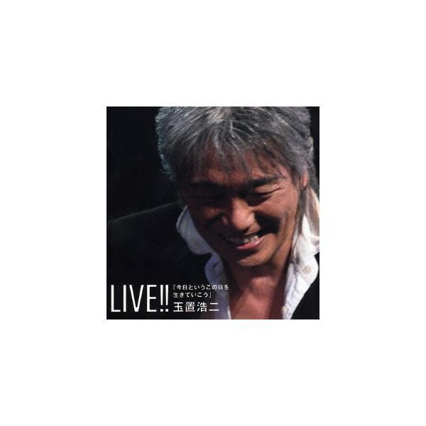 LIVE「今日というこの日を生きていこう」/玉置浩二(CD)