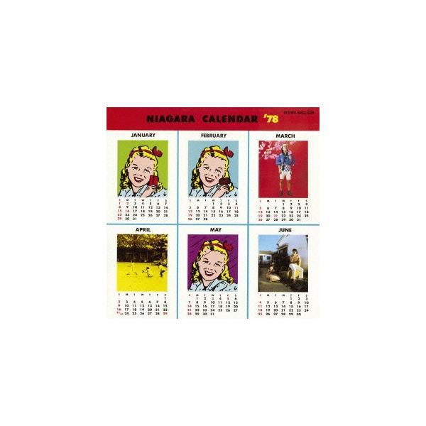 ナイアガラ・カレンダー30thAnniversaryEdition/大滝詠一(CD)