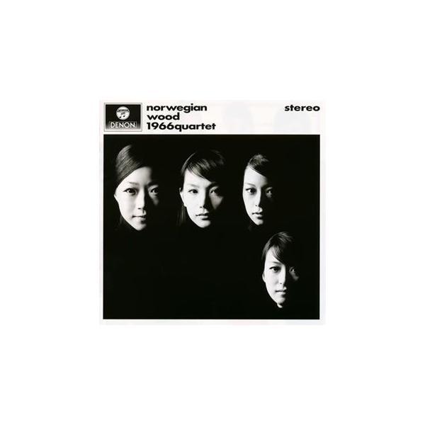 ノルウェーの森〜ザ・ビートルズ・クラシック / 1966カルテット (CD)