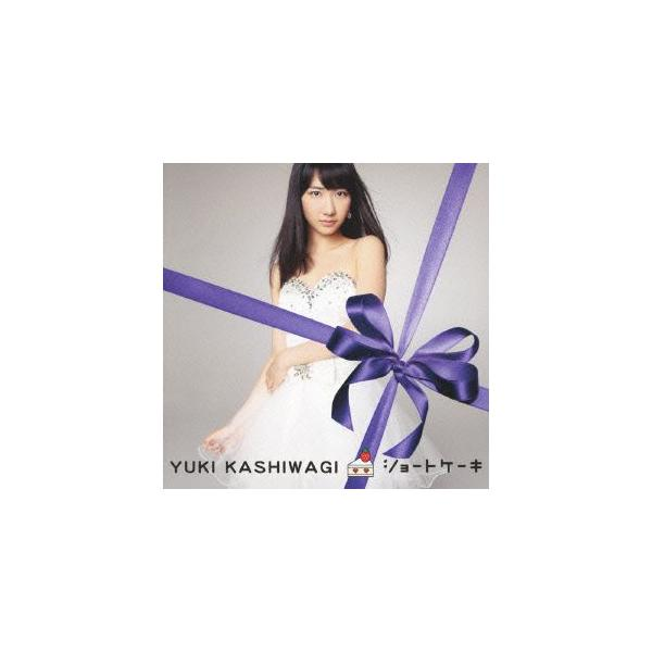 ショートケーキ(初回限定盤C)(DVD付) / 柏木由紀 (CD)