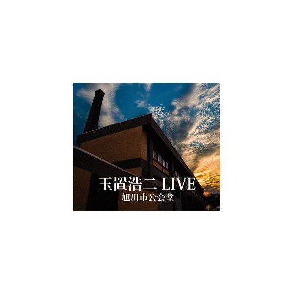 玉置浩二LIVE旭川市公会堂/玉置浩二(CD)
