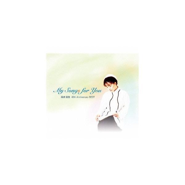 My Songs for You 尾崎亜美 40th Anniversary B.. / 尾崎亜美 (CD)