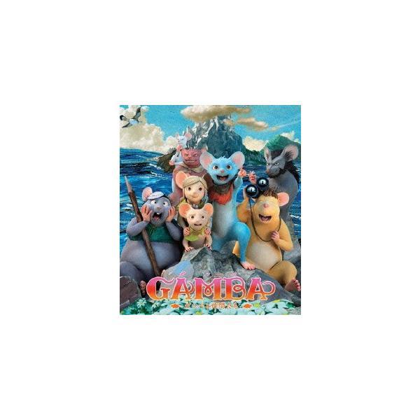 GAMBA ガンバと仲間たち  Blu-ray