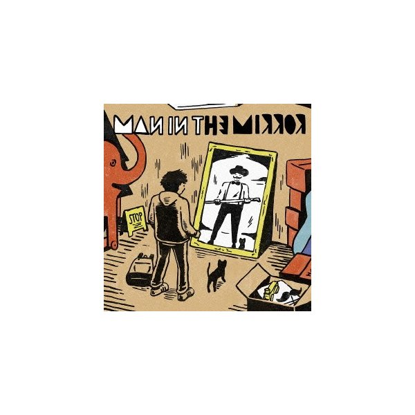 MAN IN THE MIRROR / Official髭男dism (CD)