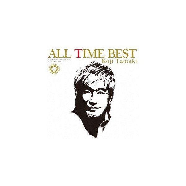 ALLTIMEBEST/玉置浩二(CD)