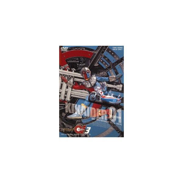 キカイダー01VOL.3/キカイダー(DVD)