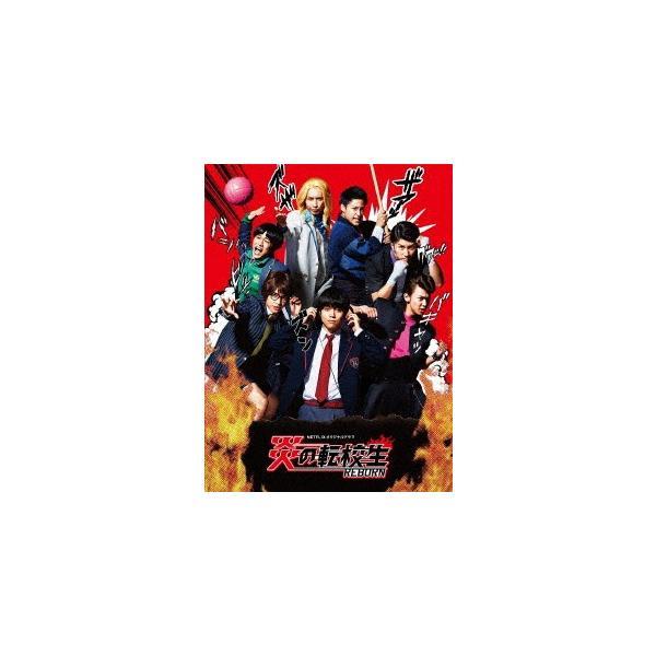 炎の転校生REBORN/ジャニーズWEST(DVD)