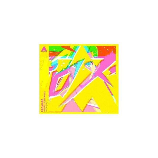 「プロメア」オリジナルサウンドトラック /  (CD)