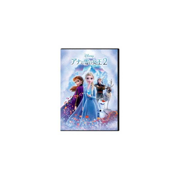 アナと雪の女王2(数量限定) / ディズニー (DVD)