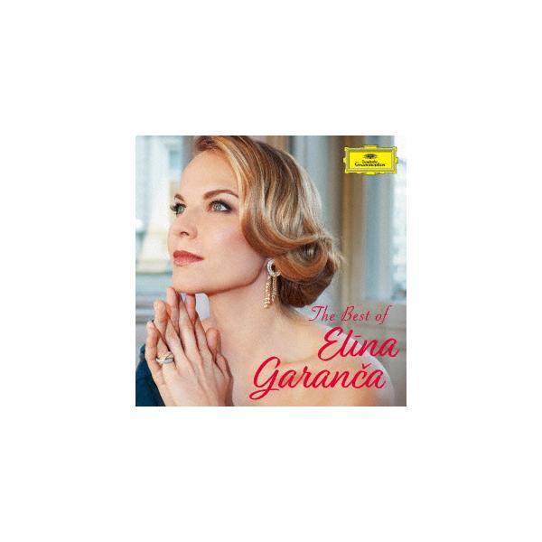 エリーナ・ガランチャ ベスト / ガランチャ (CD)