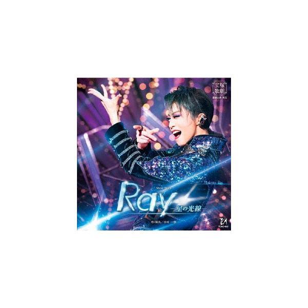 星組宝塚大劇場公演 Show Stars『Ray―星の光線―』 / 宝塚歌劇団 (CD)