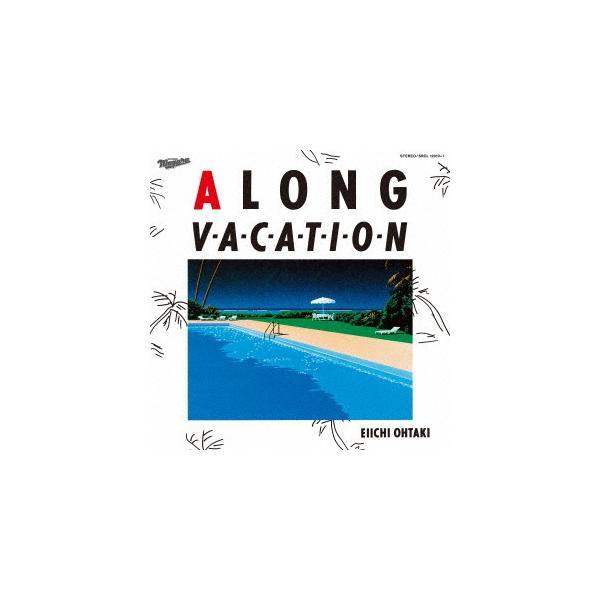 ALONGVACATION40thAnniversaryEdition../大滝詠一(CD)