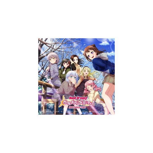 バンドリ! ガールズバンドパーティ! カバーコレクションVol.5 / Poppin'Party/Afterglow/P... (CD)