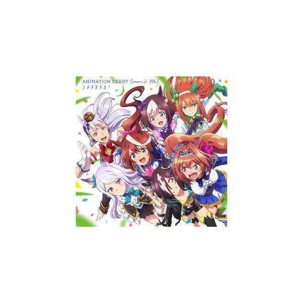 TVアニメ『ウマ娘 プリティーダービー Season 2』ANIMATION D.. / 和氣あず未(スペシャルウィーク... (CD)