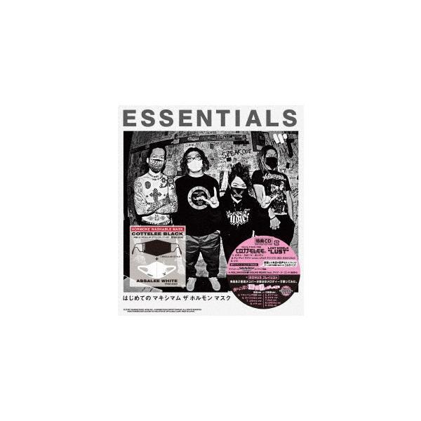 はじめての マキシマム ザ ホルモン マスク「ESSENTIALS」(REGUL.. / マキシマムザホルモン (CD)