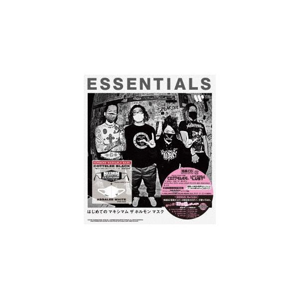 はじめての マキシマム ザ ホルモン マスク「ESSENTIALS」(HARD-.. / マキシマムザホルモン (CD)