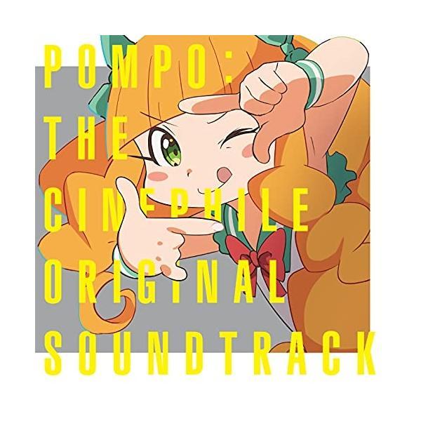 CD/オムニバス/劇場アニメ 映画大好きポンポさん オリジナルサウンドトラック