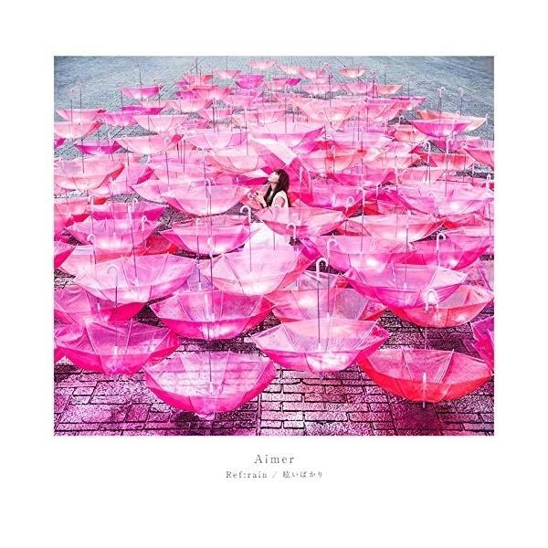 CD/Aimer/Ref:rain/眩いばかり (CD+DVD) (初回生産限定盤)