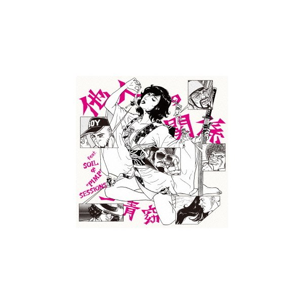 "CD/一青窈/他人の関係 feat.SOIL&""PIMP""SESSIONS (DVD付) (初回限定盤)"