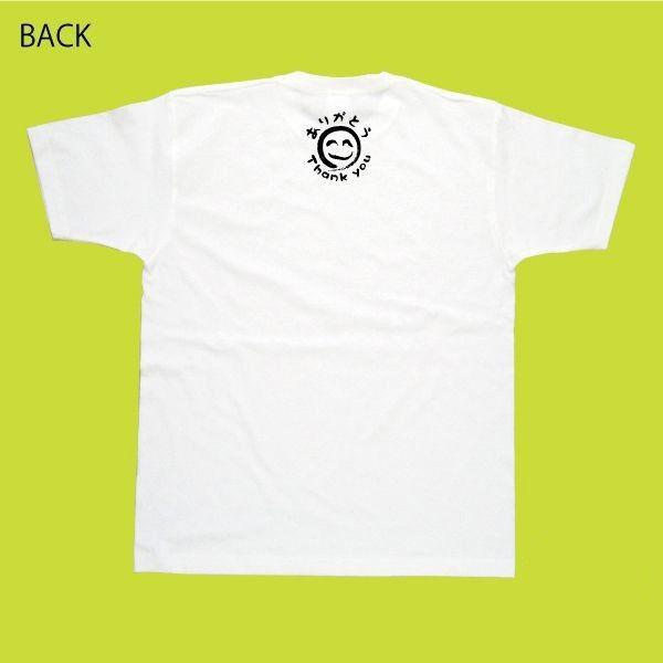 絆 ありがとう Tシャツ 東日本大震災 復興 フェローズ チャリティ 商品|fellows7|02