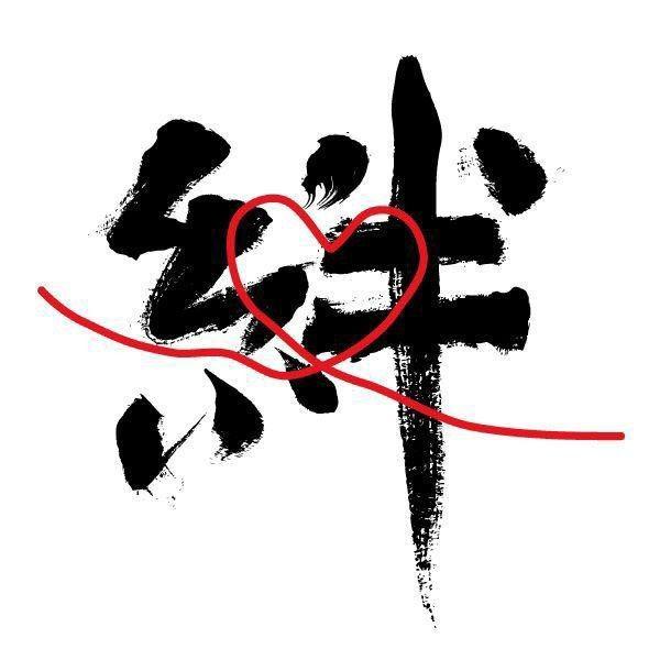 絆 ありがとう Tシャツ 東日本大震災 復興 フェローズ チャリティ 商品|fellows7|03