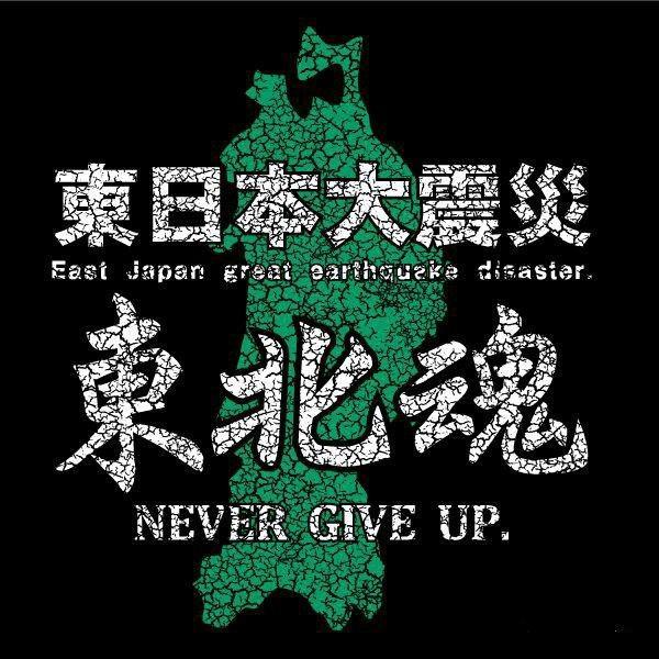 東北魂 Tシャツ 東日本大震災 復興 フェローズ チャリティ 商品|fellows7|03