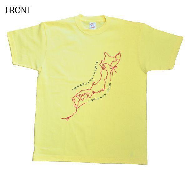 にほんのどこかでエールをおくるTシャツ  (フェローズ チャリティ商品)|fellows7|02