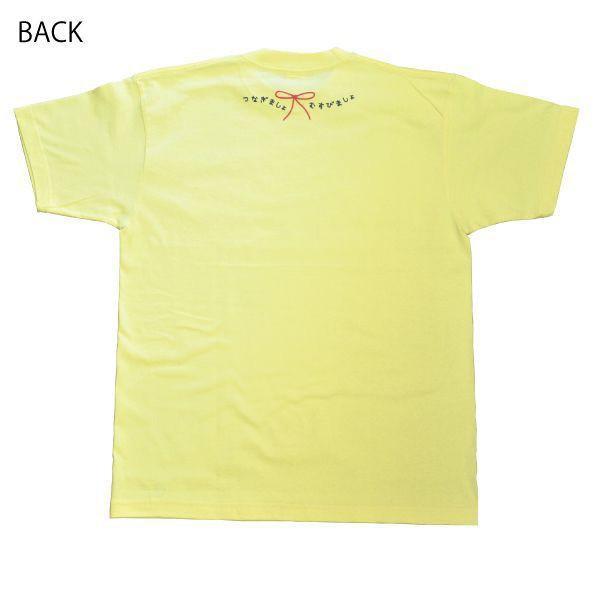 にほんのどこかでエールをおくるTシャツ  (フェローズ チャリティ商品)|fellows7|03