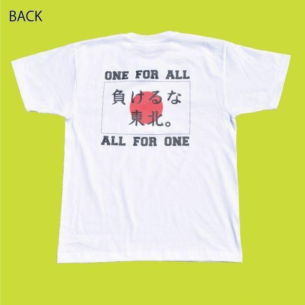 負けるな東北 Tシャツ 東日本大震災 復興 フェローズ チャリティ 商品|fellows7