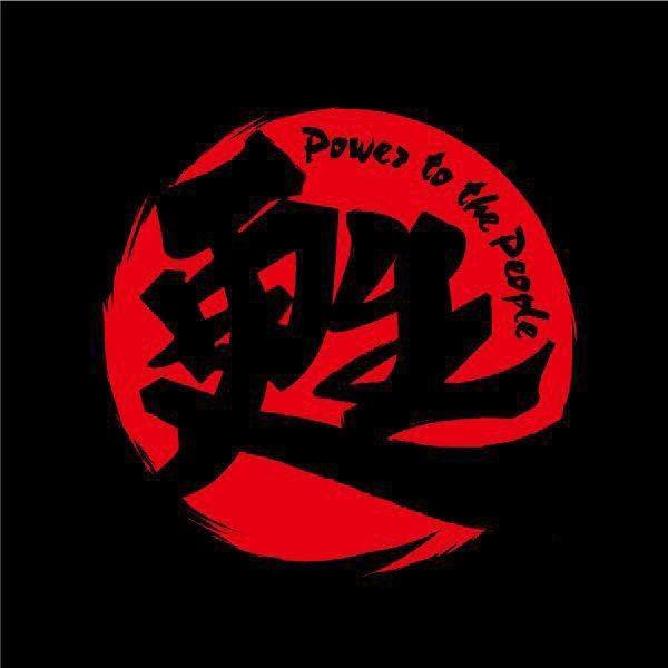 甦り ブラック Tシャツ 東日本大震災 復興 フェローズ チャリティ 商品|fellows7|02