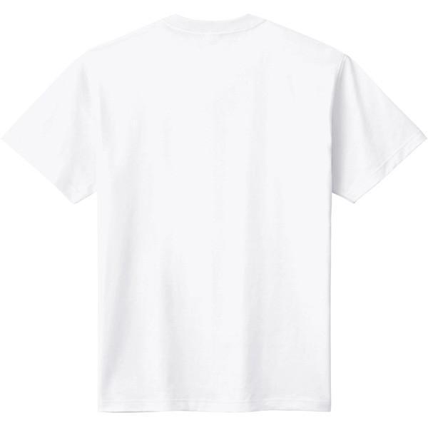 chill out Tシャツ 新型コロナ撲滅Tシャツ 白|fellows7|02