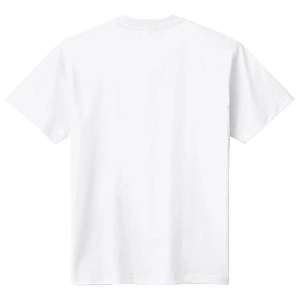 只今仕事中Tシャツ 新型コロナ撲滅Tシャツ 白|fellows7|02