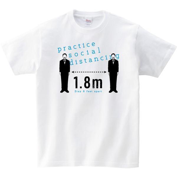 1.8m紳士 Tシャツ 新型コロナ撲滅Tシャツ 白|fellows7