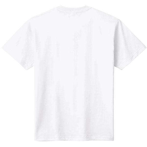 1.8m紳士 Tシャツ 新型コロナ撲滅Tシャツ 白|fellows7|02