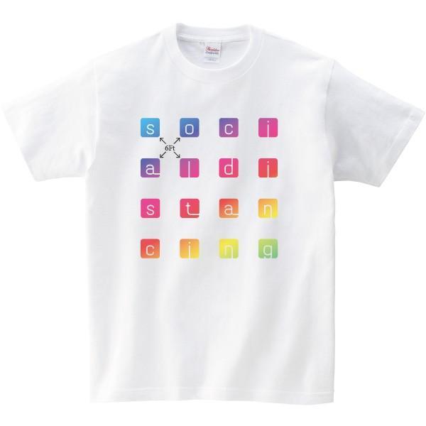 social distance 6Ft(ゲーミング)Tシャツ 新型コロナ撲滅Tシャツ 白|fellows7