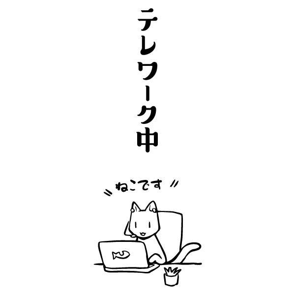 テレワーク猫(モノクロ)Tシャツ 新型コロナ撲滅Tシャツ 白|fellows7|03