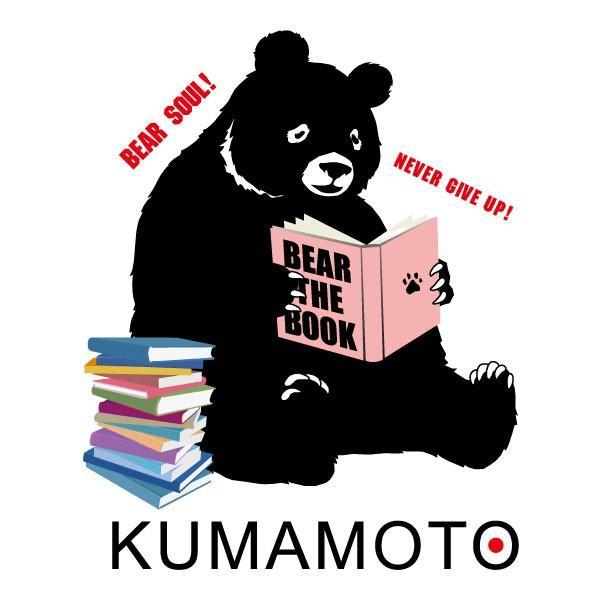 BEAR THE BOOK Tシャツ 熊本地震 震災 チャリティ クマ 本 Tシャツ 白 fellows7 03