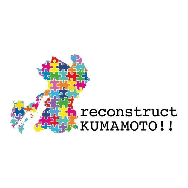 reconstruct kumamoto Tシャツ 熊本地震 震災 チャリティ Tシャツ 白|fellows7|03