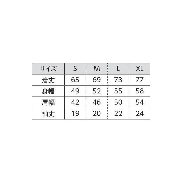 熊本 負けじ Tシャツ 熊本地震 震災 チャリティ Tシャツ 白|fellows7|04