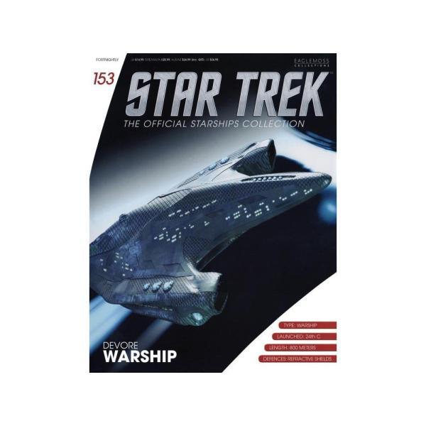 スタートレック STAR TREK フィギュア star trek starships collection #153 devore warship|fermart-hobby|02