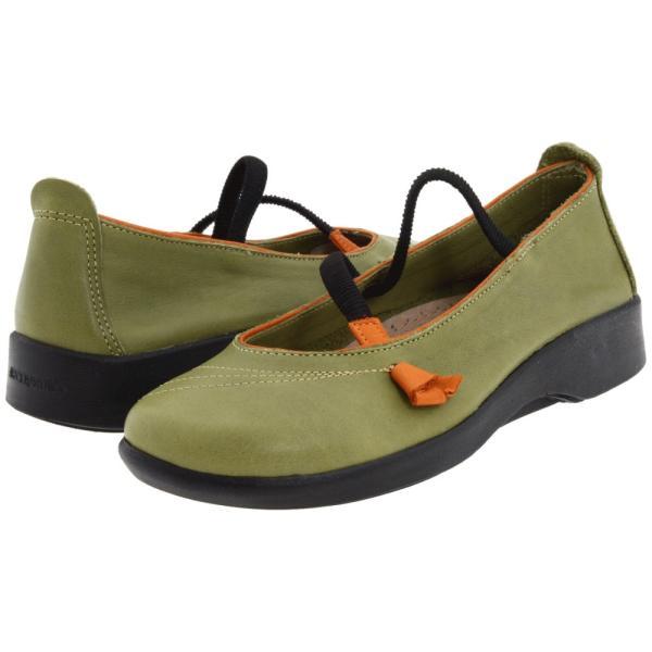 アルコペディコ レディース スリッポン・フラット シューズ・靴 Vitoria Green