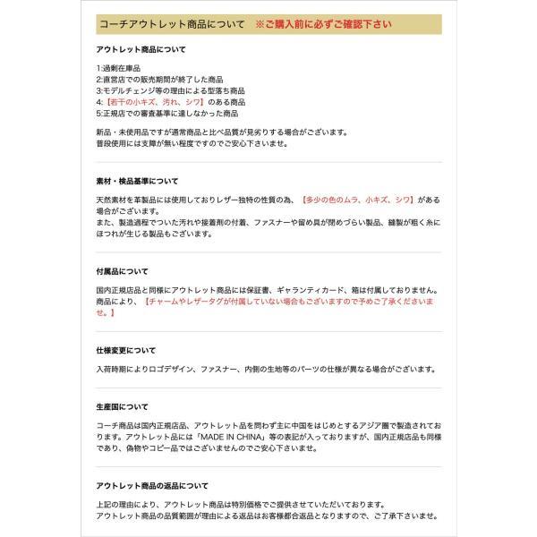 【即納】コーチ Coach ユニセックス ボディバッグ・ウエストポーチ バッグ シグニチャー シグネチャー ヒップバッグ 48740|fermart2-store|08