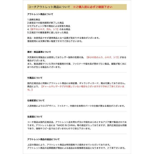 【即納】コーチ Coach レディース ショルダーバッグ バッグ Mia Crossbody IMBLK ミア クロスボディ|fermart2-store|08