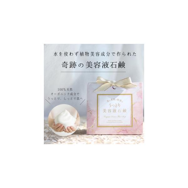アロマ香る しっとり洗顔石けん 【美容液石鹸 潤花】|fess-beauty