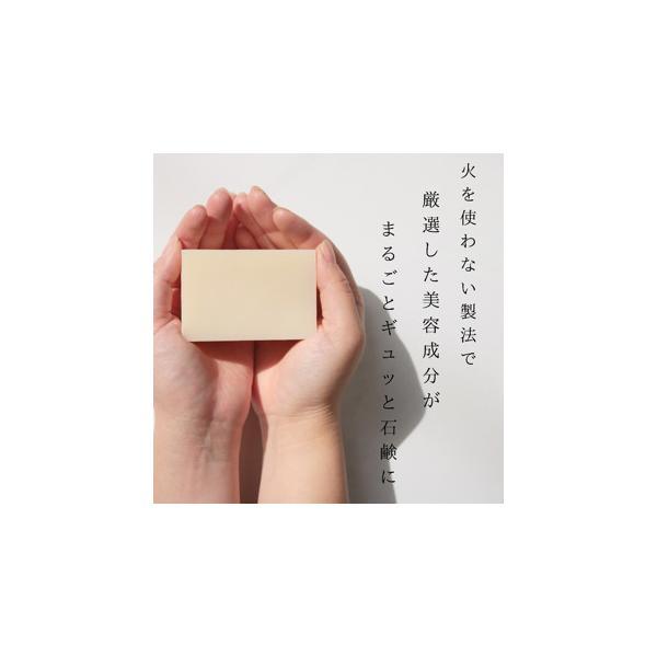 アロマ香る しっとり洗顔石けん 【美容液石鹸 潤花】|fess-beauty|03