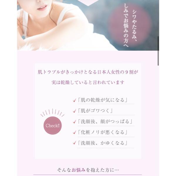 アロマ香る しっとり洗顔石けん 【美容液石鹸 潤花】|fess-beauty|05