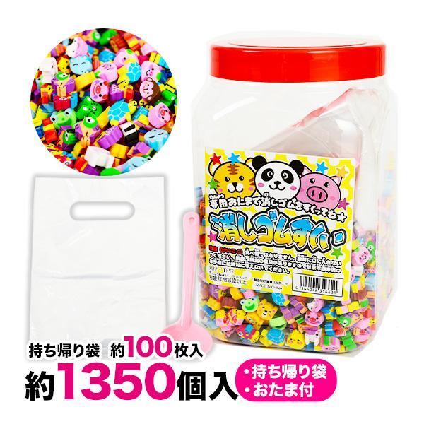 消しゴムすくい(ボトル入) 景品 おもちゃ 子ども会 220 17J31