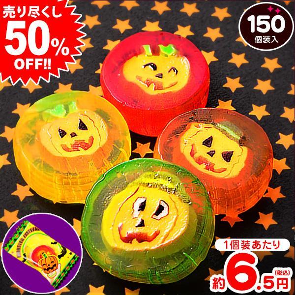 ハロウィン手づくり飴大袋 150個装入 1944円(税込)
