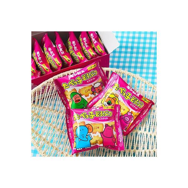 箱売 ギンビス たべっこどうぶつ バター味 10入 駄菓子 16/0118 子供会 景品 お祭り 縁日
